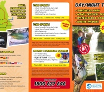 Our New Day/Night Tour Brochure (Front)