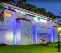The Reef Hotel Casino - Exterior