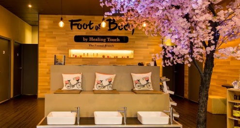 Treat yourself today at Foot and Body Massage by Healing Touch, providing a range of services including type of massage such as Swedish Massage, Deep Tissue Massage, Relaxation Massage and Hot Stone Therapeutic Massage.