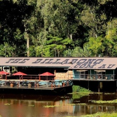 The Billabong Kuranda