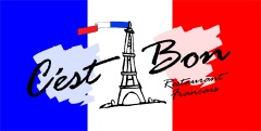 Cest Bon French Restaurant Cairns